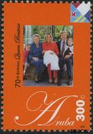 Aruba AR 390  2008 Koningin Beatrix 250 cent  Gestempeld
