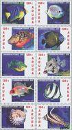 Aruba AR 543#552  2011 Vissen  cent  Postfris
