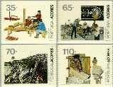 azo 417C#420C Postfris 1991 Beroepen