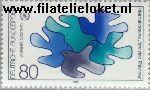 Bundesrepublik BRD 1285#  1986 Int. Jaar van de Vrede  Postfris