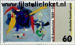 Bundesrepublik BRD 1403#  1989 Baumeister, Willie  Postfris