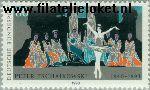 Bundesrepublik BRD 1702#  1993 Tschaikowsky, Peter L.  Postfris