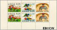 Nederland NL 1107  1976 Kindertekeningen  cent  Postfris