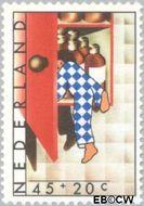 Nederland NL 1147  1977 Gevaren voor het kind 45+20 cent  Gestempeld