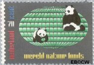 Nederland NL 1314#  1984 W.W.F.- Wereldnatuurfonds  cent  Postfris