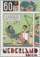 Nederland NL 1317  1984 Striptekeningen 60+20 cent  Gestempeld