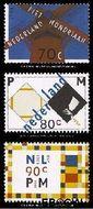 Nederland NL 1595#1597  1994 Mondriaan, Piet  cent  Gestempeld