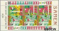 Nederland NL 1627  1994 Spelende kinderen  cent  Postfris