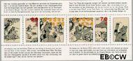 Nederland NL 1677  1996 Strippostzegels Heer Bommel  cent  Postfris