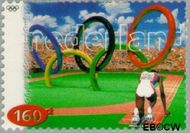 Nederland NL 1686  1996 Sport 160 cent  Postfris