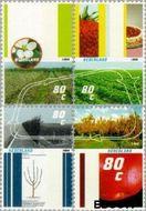 Nederland NL 1749#1752  1998 Vier jaargetijden  cent  Gestempeld