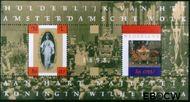 Nederland NL 1778  1998 Oranjevorstinnen  cent  Postfris
