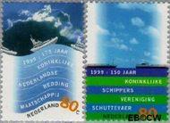 Nederland NL 1822#1823  1999 Nederland, waterland  cent  Gestempeld