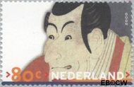 Nederland NL 1896  2000 Rijksmuseum 80 cent  Gestempeld