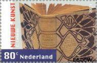 Nederland NL 1975  2001 Nieuwe kunst 80 cent  Gestempeld