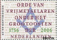 Nederland NL 2425  2006 Keuze van Nederland 39 cent  Gestempeld