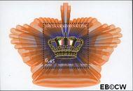 Nederland NL 2519  2007 Koninklijk 645 cent  Gestempeld