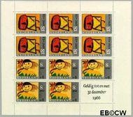 Nederland NL 854  1965 Kindertekeningen  cent  Gestempeld