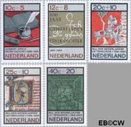 Nederland NL 859#863  1966 Nederlandse letterkunde  cent  Postfris