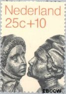 Nederland NL 987  1971 Kerkbeelden 25+10 cent  Gestempeld