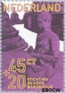 Nederland NL 995  1971 Prins Bernhard 45+20 cent  Gestempeld