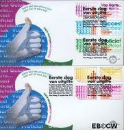 Nederland NL E440ab  2001 Felicitatie- zegels  cent  FDC zonder adres