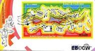 Nederland NL E490  2003 Kinderzegels  cent  FDC zonder adres