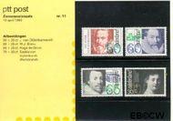 Nederland NL M11  1983 Bekende personen  cent  Postfris