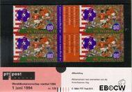 Nederland NL M124  1994 WK Voetbal- U.S.A.  cent  Postfris