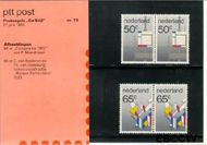 Nederland NL M13  1983 De Stijl  cent  Postfris