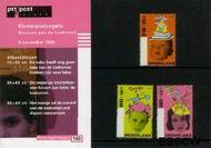 Nederland NL M160  1996 Kind en boeken  cent  Postfris