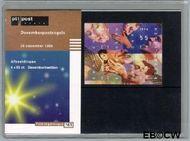 Nederland NL M161  1996 Kerstengelen  cent  Postfris
