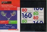 Nederland NL M192  1998 Splitsing tnt postgroep-kpn nv  cent  Postfris