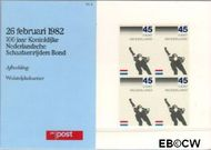Nederland NL M2  1982 Kon. Ned. Schaatsrijders Bond  cent  Postfris