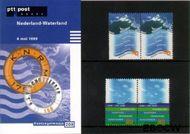 Nederland NL M208  1999 Nederland, waterland  cent  Postfris