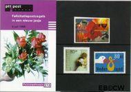 Nederland NL M213  1999 Verjaardag, geboorte, huwelijk  cent  Postfris