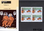 Nederland NL M215  1999 Strippostzegels- Kuifje  cent  Postfris