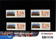 Nederland NL M299  2004 Bedrijfspostzegel met tab  cent  Postfris