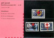 Nederland NL M49  1987 Rode Kruis- Activiteiten  cent  Postfris