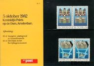 Nederland NL M8  1982 Paleis op de Dam  cent  Postfris