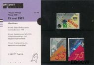 Nederland NL M84  1991 Philips  cent  Postfris