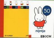 Nederland NL PR9  2005 Nijntje- 'Veilig en wel'  cent  Postfris