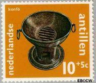 Nederlandse Antillen NA 436  1971 Voorwerpen 10+5 cent  Gestempeld
