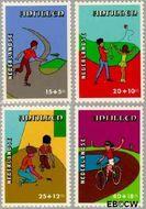 Nederlandse Antillen NA 596#599  1978 Kind en vrije tijd  cent  Gestempeld