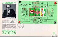 Nederlandse Antillen NA E103b  1977 Amphilex '77  cent  FDC zonder adres