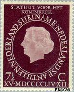 Suriname SU 316  1954 Koninkrijks Statuut 7½ cent  Gestempeld