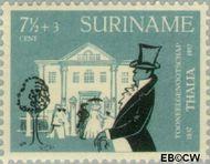 Suriname SU 326  1958 Toneelgezelschap Thalia 7½+3 cent  Gestempeld