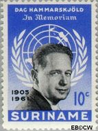 Suriname SU 376  1962 Dag Hammarskjold 10 cent  Gestempeld