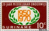 Suriname SU 534  1970 Middelbaar onderwijs 10 cent  Gestempeld