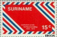Suriname SU 584  1972 Luchtpost 15 cent  Gestempeld